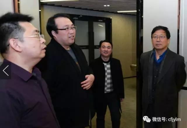 中国通信工业协会(CCIA)区块链专委会挂牌揭幕